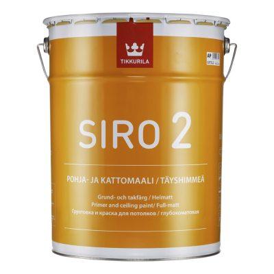siro-2-18lit
