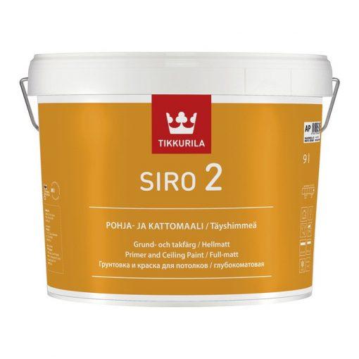 siro-2-9lit